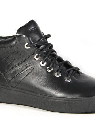 Ботинки зимние , натуральная кожа, модель Тр - 502 ч.