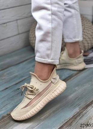 ❤ женские бежевые кроссовки  adidas yeezy boost ❤