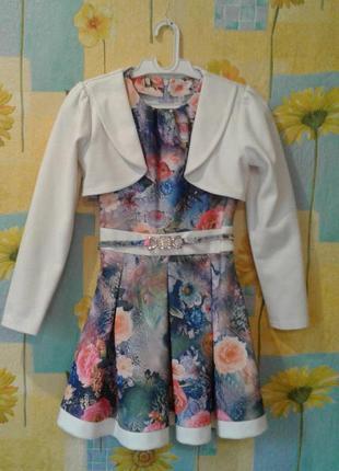 Нарядный комплект для девочки:платье и болеро