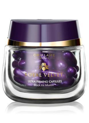 Интенсивно подтягивающие капсулы для лица royal velvet
