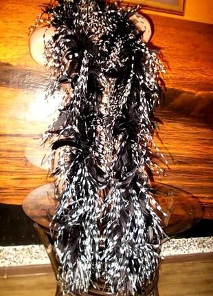 Роскошное боа из дорогих перьев черно-белое длина 205см