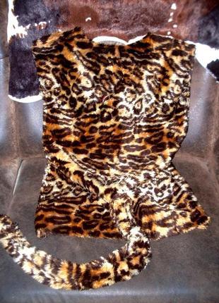 Маскарадный наряд тигрица тигрюля рысь пантера