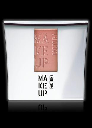 Румяна make up factory blusher 20