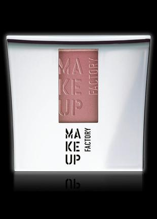 Румяна make up factory blusher 15