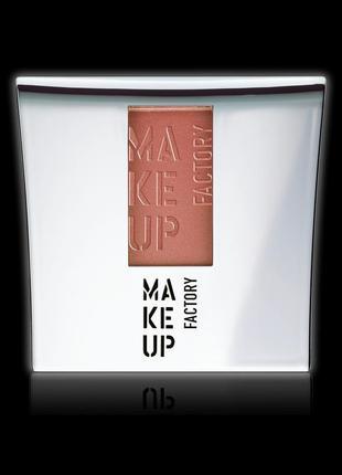 Румяна make up factory blusher 25