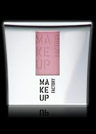 Румяна make up factory blusher 14