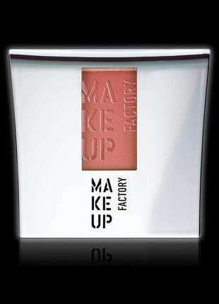 Румяна make up factory blusher 27