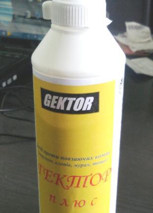 Средство от тараканов, клопов Гектор плюс (Gektor) порошок