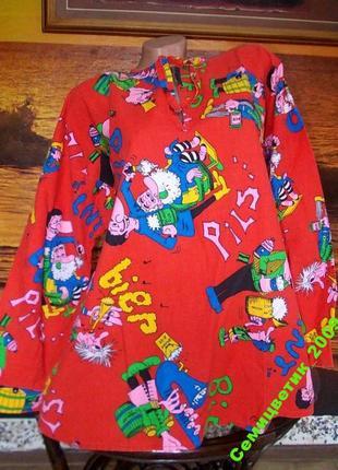 Эффектная маскарадная блуза для пивного фестиваля