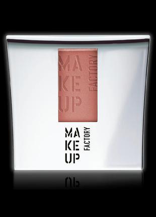 Румяна make up factory blusher 26