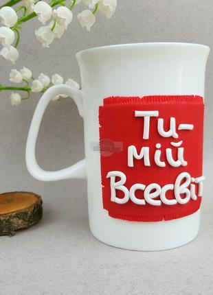 Фарфоровая чашка с декором кружка подарок мужу или жене хэндмейд