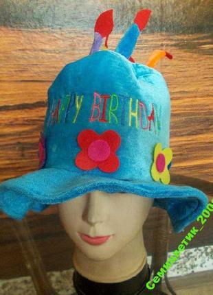 Шляпа для именинницы на день рождения