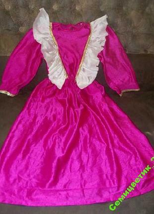 Платье маскарадное на 4-5 лет к реставрации