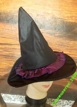 Карнавальная шляпа волшебницы