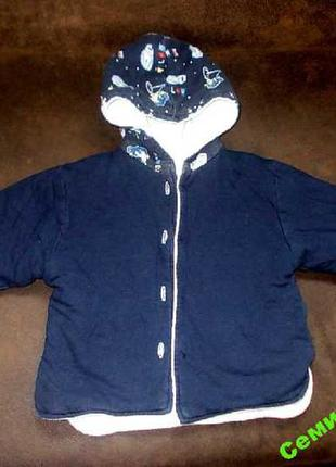 Куртка весна-осень до 1 года