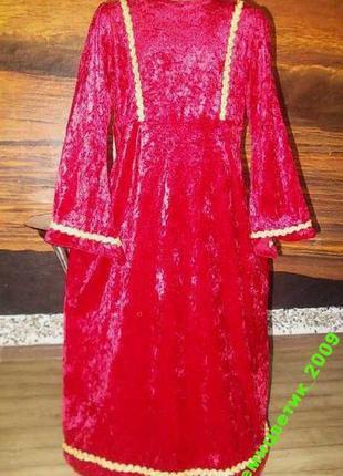 Карнавальное платье из бархатной ткани на рост 140 см