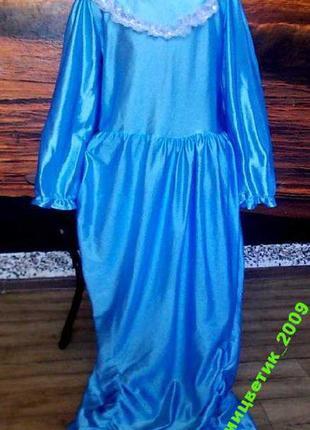 Карнавальное платье на рост 152