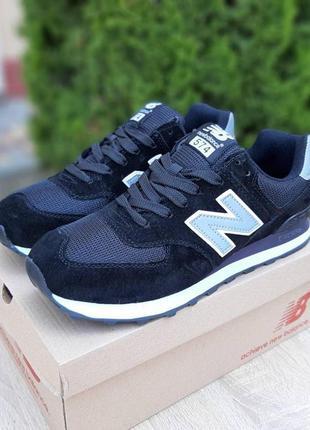 New balance 574 чёрные