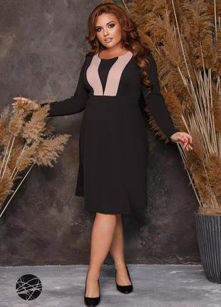 Платье с контрастными вставками черный