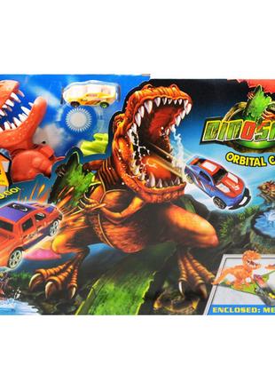 """Трек-запуск """"Динозавр"""""""