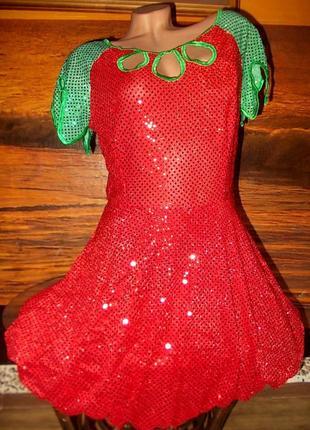 Эффектное маскарадное платье 46-48 размера клубничка или яблочко