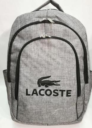 Новый мужской рюкзак с модным логотипом.