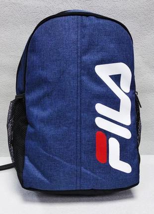 Синий рюкзак fila 44х28х14