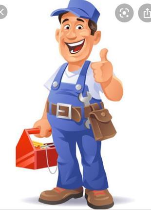 Мастер по ремонту холодильников и холодильного оборудования