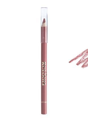 Качественный контурный карандаш для губ розовый нюд беларусь т...
