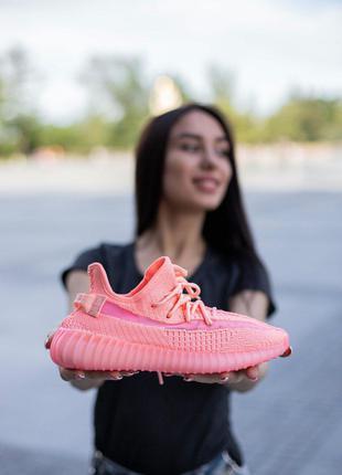 Женские кроссовки Adidas Yeezy Boost 350 Hot Pink Розовые