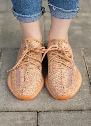 Женские кроссовки ADIDAS YEEZY BOOST 350 V2 STATIC CLAYБежевые