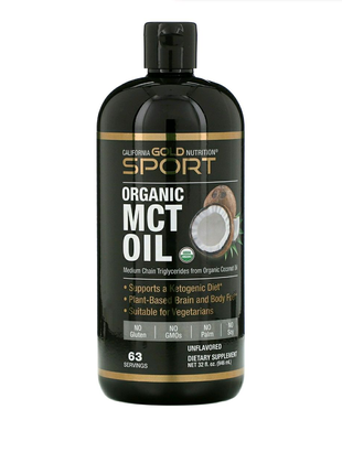 California gold nutrition Organic, MCT Oil, Мст масло (946 ml)