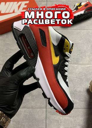 Новые мужские кроссовки Найк Аир Макс 90 Nike, ТОП качество, р. 4