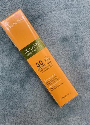 Солнцезащитный Крем для лица SPF30 Yves Rocher