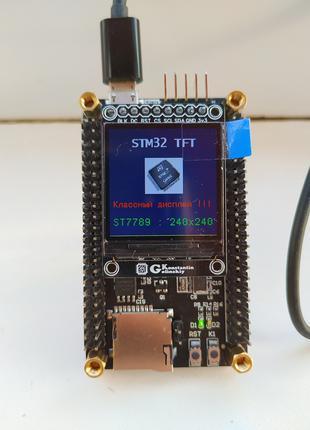 TFT IPS дисплей 1,3 дюйма ST7789 240*240 РАСПИНОВКА под STM32