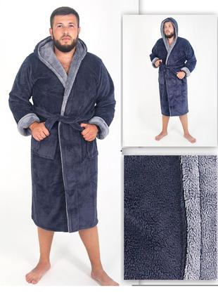 Халат мужской махровый  теплый, уютный , мягкий, качественный