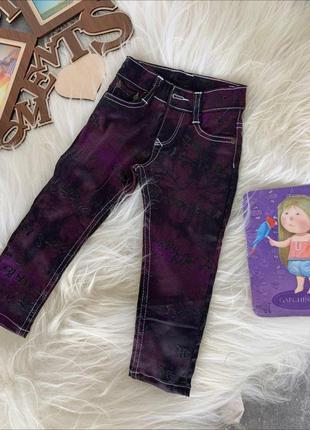Штаны детские. брюки для девочек