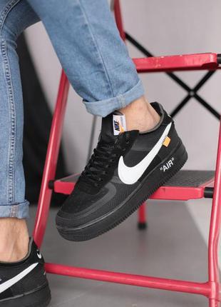 Отличные мужские кроссовки nike air force чёрные