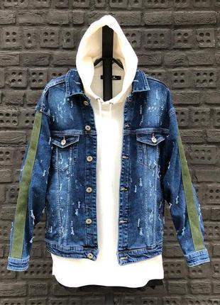 Джинсовая куртка 🧥 мужская турция