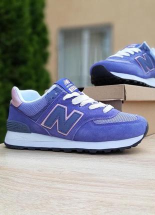 New balance 574 фиолетовые
