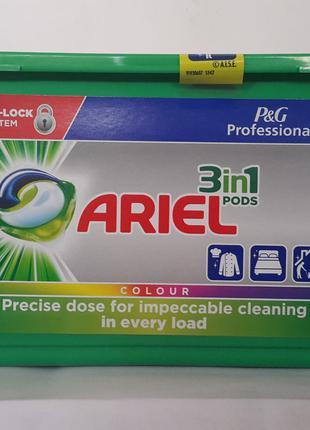 Капсули для прання Ariel Professional  35 шт 3 in 1 ОПТ