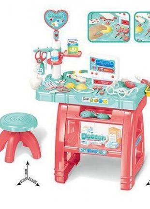 Игровой набор доктора со стульчиком Врачебный кабинет арт. 660-62