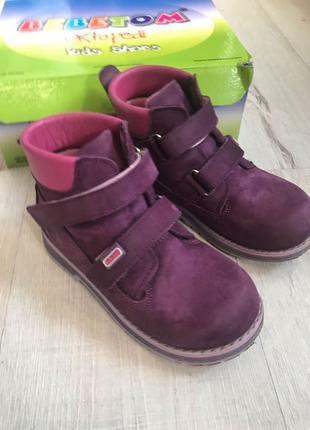 Детские демисезонные ботинки Bebetom.