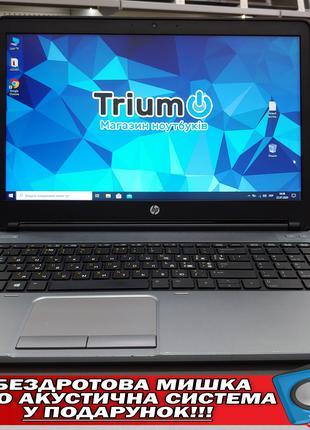 """HP ProBook 650 G1/15.6""""HD/i7-4610M/8GB/SSD 240GB/Windows 10 Pro"""