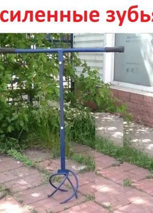 Культиватор огородний ручной БОЛЬШОЙ (по принципу Торнадо)