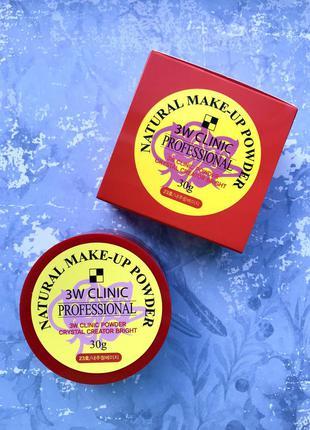 Пудра 3w clinic natural makeup powder, тон 23 натуральный беж