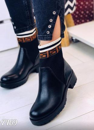 Демисезонные черные ботинки из эко-кожи