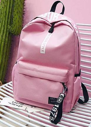 Городской рюкзак школьный