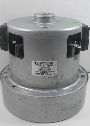 Мотор (двигатель) для пылесоса 1300 Вт, Англия
