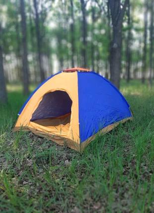 Палатка намет 2х 3х 6ти месная